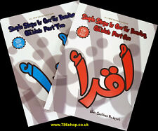 Simple Steps In Qur'aan Reading ( 2 Vols ) Brand New / Islamic learn Quran Books