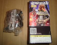 GALAXY EXPRESS 999 SUPER FIGURE COLLECTION PART 2 COUNT MECHA SEPIA MEDICOS