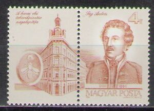 Hungary 1986 Sc2989  Mi3826A  1 Label  mnh 1st Hungarian Savings Bank Union