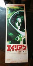ALIEN RIDLEY SCOTT Art Movie Poster/FILM/Limited Edition 1979