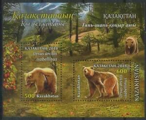 Kazakhstan 2018 Fauna, Wild Animals, Bears MNH**