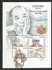 GUYANA - Akira Kurosawa 1910-1998 Sheet of 4 stamps MNH