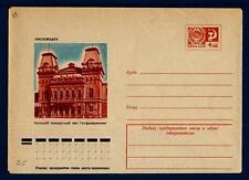 RUSSIA-UNIONE SOVIETICA - 1976 - Int. Post. - Kislovodsk, cittadina ai piedi del