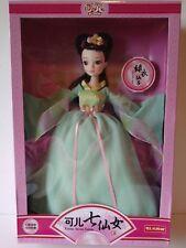 Kurhn Seven Fairies Chinese Myth Green Fairy Doll *New In Box*