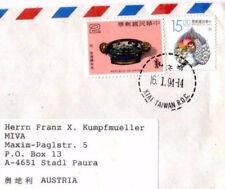 HH296 1994 CHINA Taiwan *Kiai* DIVINE WORD MISSIONARES Air Cover MIVA Austria