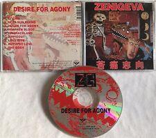 Zeni Geva - Desire For Agony CD OOP 1993 ALTERNATIVE TENTACLES kk null s.o.b.