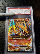 Mega Charizard Y EX Secret Rare PSA10 1st Edition