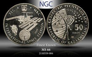 2013 KAZAKHSTAN 50 TENGE INT'L SPACE STATION NGC MS 66 FINEST KNOWN