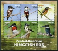 Nevis Birds Stamps 2015 MNH Central American Kingfishers Green Kingfisher 6v M/S