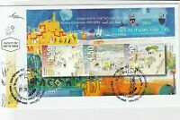 israel 2008 illustrated stamps sheet cover ref 19898