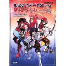 Luminous Arc 2 Will ultimate book /DS