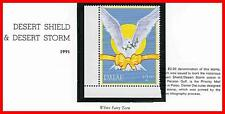PALAU 1991 DESERT SHIELD & DESERT STORM + S/S MNH USA MILITARY, BIRDS, FLAGS