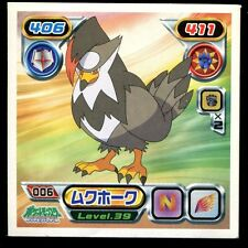 POKEMON STICKER Carte JAPANESE 50X50 2006 NORMAL N° 006 STARAPTOR ETOURAPTOR