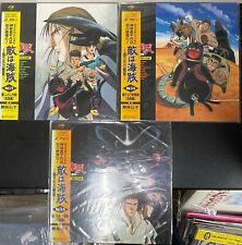 The Enemy's the Pirates! Vol. 1-3 Box Set Japanese animation anime Laserdisc