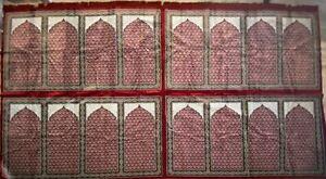 """Islamic 16 Multi Person Prayer Rug Janamaz Turkish Namaz Sajdah 157"""" x 85"""""""