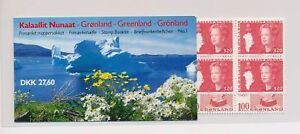LN69065 Greenland queen Margrethe II good booklet MNH