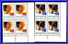 HUNGARY 1992 EUROPA-CEPT / COLUMBUS / INDIANS in CORNER BLOCKS of 4 MNH