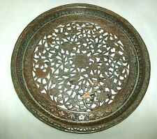 """VINTAGE MIDDLE EASTERN TIN WASHED COPPER RETICULATED PLATE, 7 1/2"""", ANIMALS"""