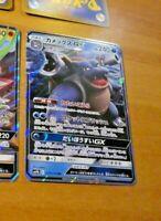 POKEMON JAPANESE CARD RARE HOLO CARTE Blastoise GX RR 010/054 Art Full JAPAN NM