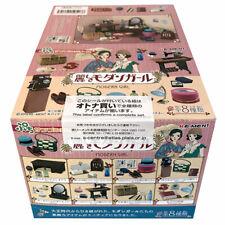Re-Ment Petit Sample Series Modern Girl 8pcs Complete Set