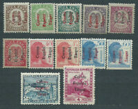 Tanger Correo 1938 Edifil 96/107 ** Mnh 106 doblez