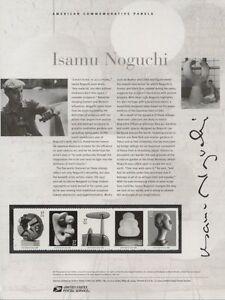 #711 37c Isamu Noguchi  Sculpturer #3857-3861 USPS Commemorative Stamp Panel
