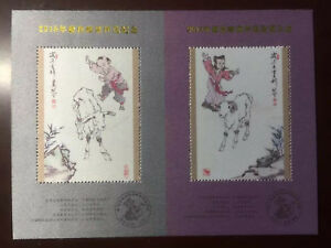 China 2015 Sheep Year Best Stamp Popularity Poll uncut-double Silk 羊年丝绸评选张 S/S