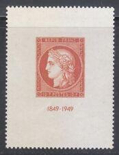 France 1949 MNH Mi 851 Sc 624 Mercury. 1st French postage stamp **