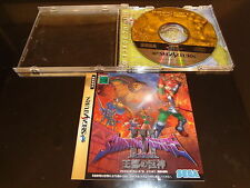Shining Force III Scenario 1 no spine Sega Saturn Japan