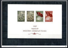 Blue Russian & Soviet Union Stamps for sale | eBay