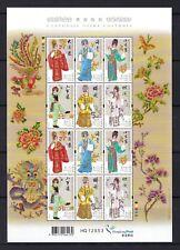 China Hong Kong 2014 Mini S/S Opera stamps