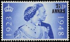 OMAN 25 (SG25) - King George VI Silver Wedding Jubilee (pa80899)