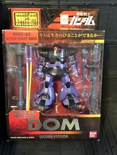 Bandai Mobile Suit Gundam Fighter Dom Version 2 Msia In Action Figure