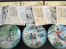 IMPERIAL JINGDEZHEN Collector Plates - Legends of West Llake, Set of 3, COA