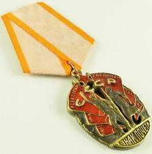 """SOVIET RUSSIAN ORDER  """"BADGE OF HONOR"""" type 1943. USSR. COPY"""