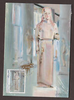 """GREECE 2010/21/06 """"NEW ACRPOLIS MUSEUM"""" COMPLETE ISSUE  OF 5 MAXIMA CARDS"""