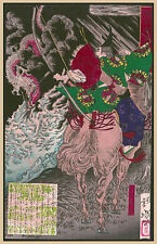 Japanese Art: Tada no Manchu slays a dragon: Fine Art Print