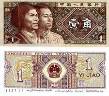 CHINA 1 Jiao Banknote World Paper Money UNC Currency Pick p881 Chinese Note Bill