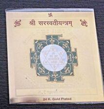 Sri Shri Saraswati Yantra Yantram for Knowledge 3.5 X 3.5 Inch Chakra Shree RARE