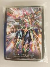 Cardfight!! Vanguard Nova Grappler PROMO Card Sleeves Bushiroad