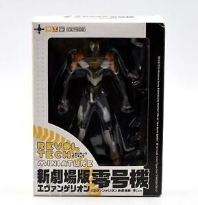 Revoltech Miniature - Evangelion Proto Type-00 (New Movie Edition) - Variant