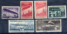 SOVIET UNION 1931 Airship Construction set with cheapest perforations, used