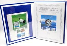 Hokkaido Japanese Proof Silver Coin 2011 60th Anniversary ¥1000 Yen Mint B Set