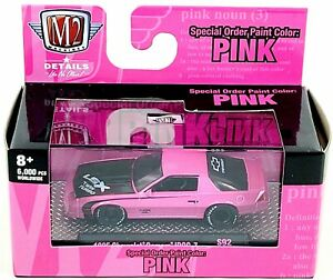 M2 MACHINES SPECIAL ORDER PAINT COLOR PINK 1985 CHEVROLET CAMARO IROC-Z