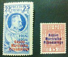 POLAND STAMPS MNH 2Fi278-79 Sc292-93 Mi299-00 - Marshal Pilsudski, 1935, **