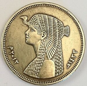 2012 Egypt Coins V G. conditions, Queen Cleopatra , 50 Piasters