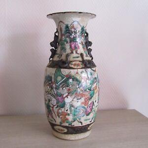 Grand vase Nankin 44 cm émaillé riche décor