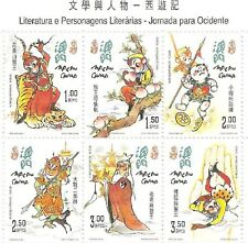MACAU CHINA 2000 JOURNEY TO WEST SET OF 6 IN A BLOCK WITH 3 SIDE MARGINS