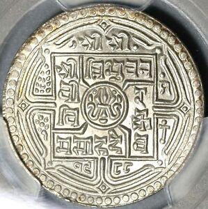 1931 PCGS MS 67 Nepal 2 Mohars Silver VS 1988 Tribhuvana Coin (21032603C)