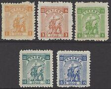 La Cina CENTRALE LIBERATI (Hubei) 1949 VALORI Hankow a $15, come nuovo MH, Yang #cc61-67